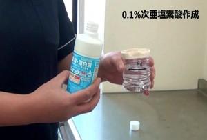 感染制御チーム 学習用DVD作成!