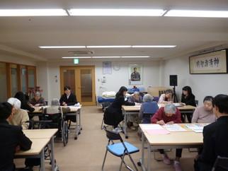 福寿乃郷に明正高校の生徒の方々がボランティアに来てくれました!