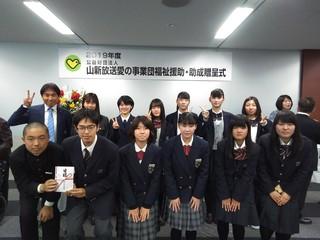 11月8日 公益財団法人山新放送愛の事業団より、中高校生ボランティアサークル「にじ」へポロシャツとブルゾンの贈呈が行われました。