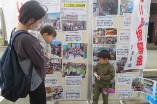 沖郷秋祭り・軽トラック市で【赤い羽根共同募金】の啓発活動を行いました。