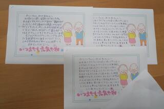 吉野・金山支部社協の【ふれあい給食サービス】が実施されました