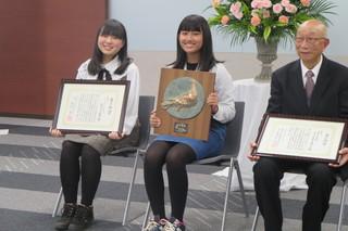 「ぼらんてぃあひろばぴよっこ宮内」が長年の功績が認められ、公益財団法人山新放送愛の事業団「愛の鳩賞」を受賞しました。