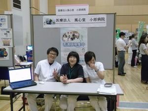 看護師募集!「看護学生フレッシュ説明会」に広報委員が動く!
