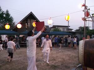 当院自慢のレクシリーズ4!納涼盆踊りの報告です!