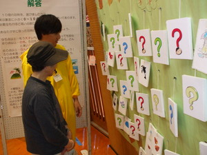 第7回小原病院文化祭を開催しました。