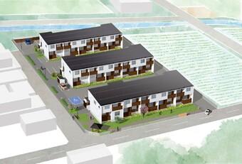 寒河江市営住宅PFI事業で高木グループが落札者に選ばれました!