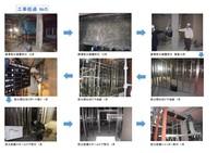 大江町中央公民館改築工事(完成までの流れ Part.2)